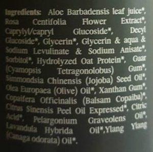 מיכל סבון טבעי